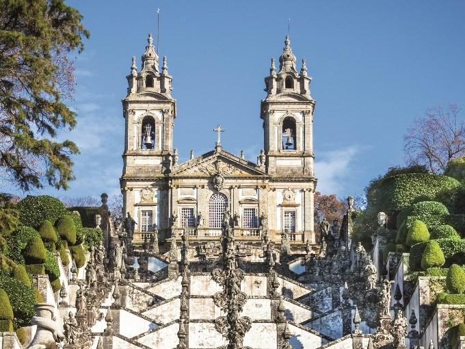 image Portugal braga vue face