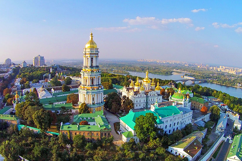 image Ukraine Kiev Petchersk  fo