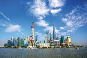 chine shanghai vue panoramique de la ville  it