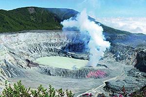 costa rica volcan poas panorama  fo