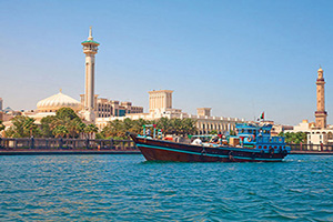 emirat arabes unis dubai panorama  fo