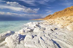 israel vue de la cote de la mer morte  fo