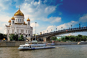 russie moscou cathedrale christ sauveur  fo