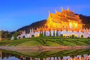 thailande chiang mai ratchaphruek parc  fo