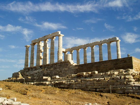 grece 2012