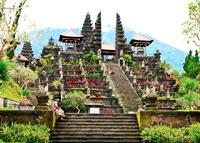 miniNT indonesie bali temple besakih fotolia